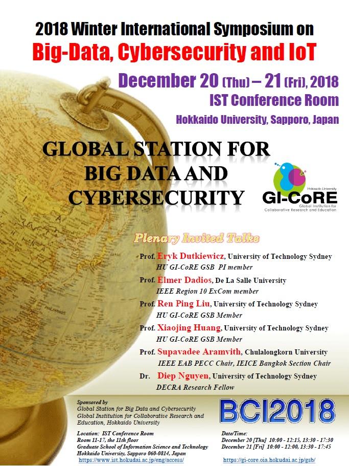 https://gi-core.oia.hokudai.ac.jp/gsb/wp-content/uploads/2018/10/poster.jpg