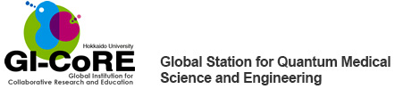 Global Station for Quantum Medical Science and Engineering